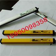 SEG20-4010,通用型光幕,传感器
