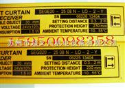 通用型光幕传感器