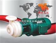 PF(FS)型-PF(FS)型强耐腐蚀聚丙烯离心泵