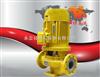 GBF型贵州GBF型衬氟塑料管道泵