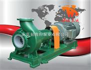 IHF型衬氟塑料离心泵,玻璃钢管道泵价格