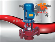 SL型-SL型玻璃钢管道泵,不锈钢耐腐蚀离心泵
