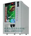 韩国麦德乐投币咖啡机投币饮料机(zui早生产厂家)