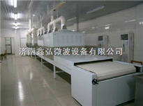 xh-40kw供应工业用微波设备