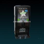 天津自動咖啡機,全自動投幣咖啡機,自動投幣式咖啡機,商用投幣咖啡機,咖啡飲料機,商用咖啡機