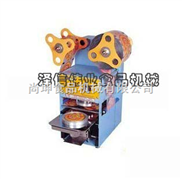 封杯机|奶茶封杯机|豆浆封杯机|北京封杯