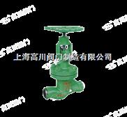 DS-水封式阀门;DS-水封式阀门型号