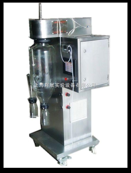 实验型喷雾干燥机 小型喷雾干燥机