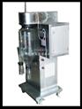 供应实验室小型喷雾干燥机价格