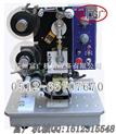 喷码机 苏州自动喷码机 电动色带打码机