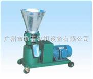 广州饲料机,家用饲料颗粒机,120型颗粒饲料机