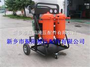 高精度滤油机 LYC-B系列