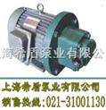 【RYB型电动式摆线内啮合齿轮泵】