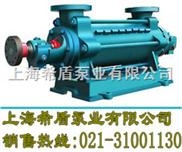 【DG型低壓鍋爐給水泵】