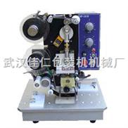 武漢食品袋打碼機,岳陽打碼機器,贛州自動打碼機