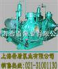 【HPX型高温高压热水循环泵】