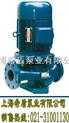 【KQL系列标准立式单级离心泵】
