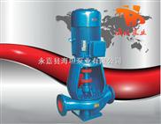 厂家ISGB型便拆式管道离心泵价格
