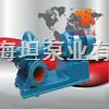 S、SH型山西S、SH型中開式單級雙吸離心泵