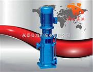 长沙DL系列立式多级离心泵