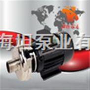 上海SFB型不锈钢耐腐蚀离心泵