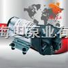 DP-60N型DP-60N型微型隔膜泵DP型
