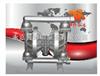 QBY-25系列QBY-25系列铝合金气动隔膜泵