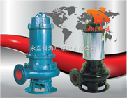 排污泵系列 海坦牌  JYWQ系列自动搅匀潜水排污泵