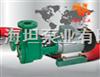 FPZ型不同功率.不同价格.FPZ型塑料自吸泵