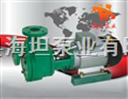 自吸泵新价格 FPZ型塑料自吸泵,自吸式污水泵