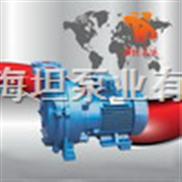 真空泵压力 SKA型水环式真空泵