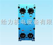 板式热交换器换热器