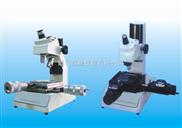 厦门工业显微镜 厦门电子显微镜 厦门荧光显微镜