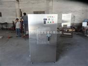 xh-80kw-枸杞微波干燥杀菌设备