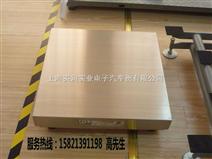 松江1吨地磅,上海2吨电子磅销售