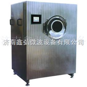 提供内蒙古柜式微波干燥设备
