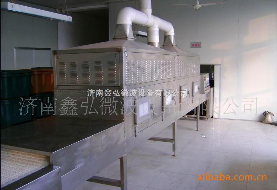 供应专业定制虾皮微波烘干干燥杀菌设备