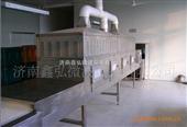 xh-80kw供应专业定制虾皮微波烘干干燥杀菌设备