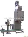 25-50公斤/塑料颗粒包装机(15-20包/分钟)