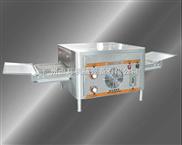 电热链条式披萨炉