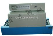 天津包装机械/天津远红外热收缩包装机/天津派克龙包装机