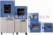DZF6020DZF6050电热真空干燥箱|真空烘箱 价格 规格