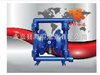 QBY-100型QBY-100型铸铁气动隔膜泵QBY型