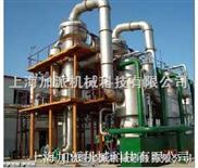 上海果汁果酱生产加工设备