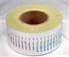 激光防伪商标 商品价标签 /绿色环保标签8