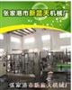 ZGF12-12-6供应灌装机
