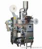 供应云南普洱茶 庐山云雾全自动茶叶包装机/小型自动立式茶叶包装机