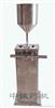 小容量電動膏體灌裝機(圖)