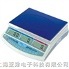 高精度电子称,1.5公斤电子秤电子桌秤厂家直销