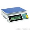 电子秤厂家,15公斤电子秤报价,计重桌称